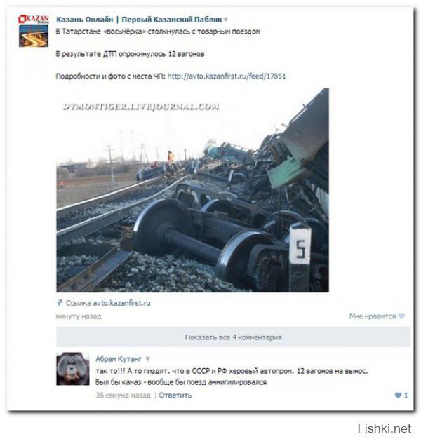 Смешные комментарии из социальных сетей 23.11.14