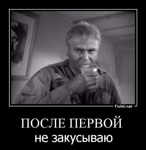 Любимые цитаты из советских фильмов