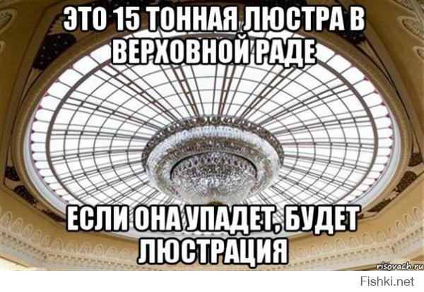 Кабмин предлагает отменить внеблоковый статус Украины - Цензор.НЕТ 1830