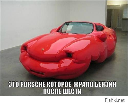 http://fishki.net/upload/users/508293/201407/18/tn/a16671cddcfb5e9f0eae8b421ac2adc1.jpg