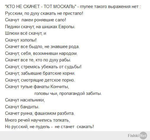 Бригада, участвовавшая в боевых действиях под Волновахой, выведена из АТО на Донбассе, - Коваль - Цензор.НЕТ 8875