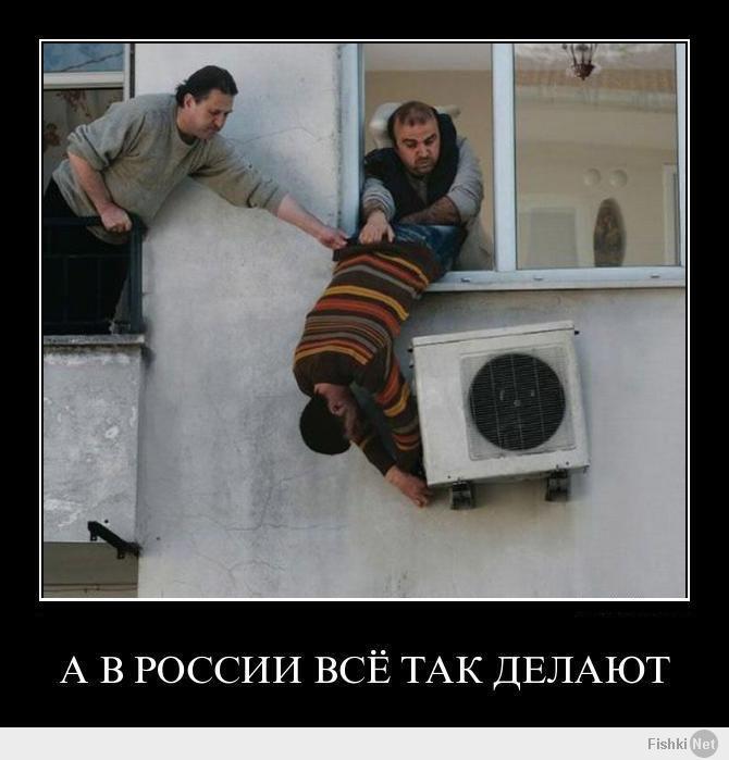 http://fishki.net/upload/users/509784/201405/30/c89d07d52d23cc22c654b1835bf7665f.jpg