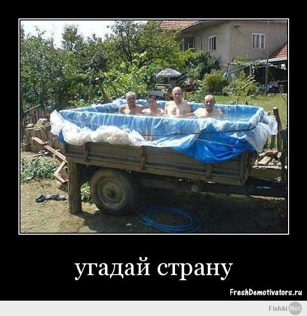 http://fishki.net/upload/users/509784/201405/30/e63d613fb767985346ae83ffc8bdb49a.jpg