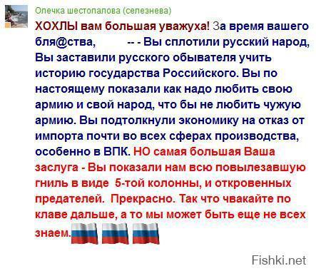 В ялтинской школе, где выпускники спели украинский гимн вместо оккупационного - российского, начались репрессии - Цензор.НЕТ 5483