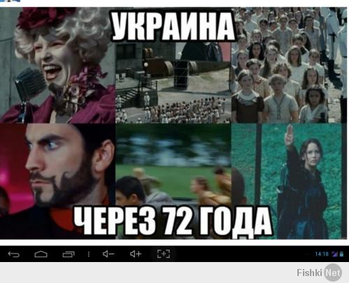 Яценюк собирает заседание Кабмина - Цензор.НЕТ 7217