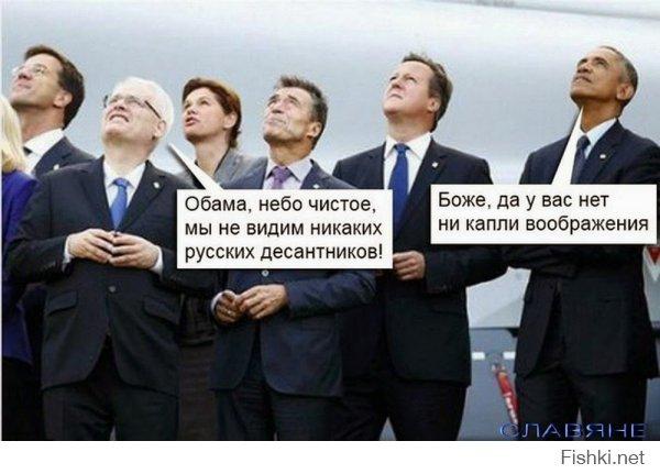 Украина, развитие ситуации