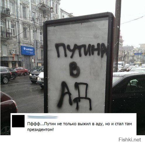 Смешные комментарии из социальных сетей 20.10.14