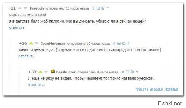 Смешные комментарии из социальных сетей 17.12.14