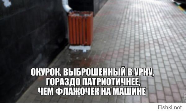 Фишкина солянка за 15.09.2014