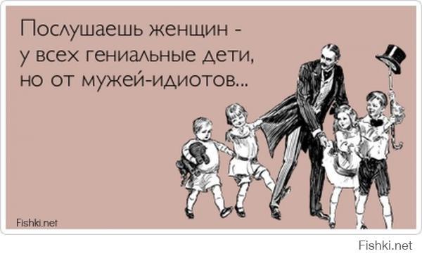 http://fishki.net/upload/users/556782/201407/29/tn/5377a44857fc5c752ffdbf57fde023f7.jpg