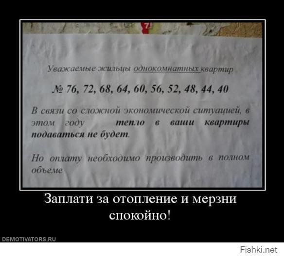http://fishki.net/upload/users/556782/201412/01/b44fd9939aeb31f977af9c945e75a266.jpg