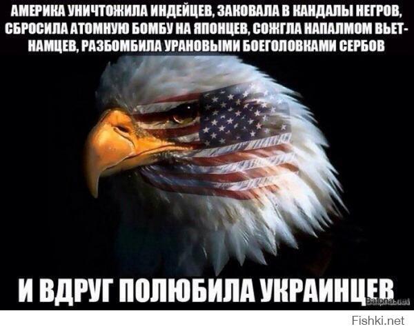 Пол Крейг Робертс: Вашингтон разрушает мир