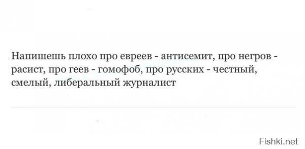 Фишкина солянка за 30.08.2014 г.
