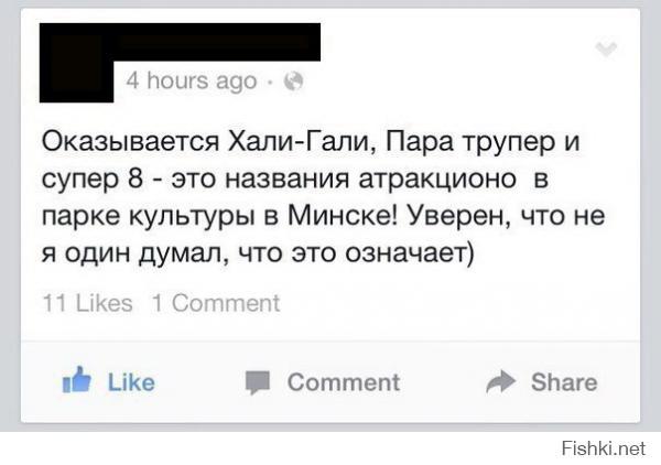 Фишкина солянка за 19.09.2014