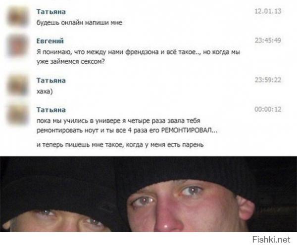 Смешные комментарии из социальных сетей 29.11.14