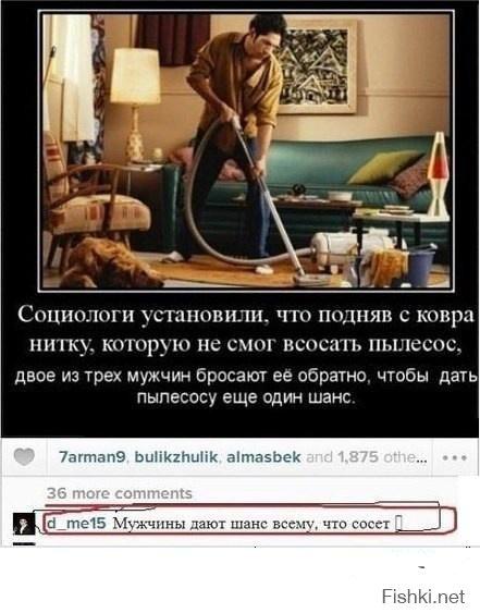 Смешные комментарии из социальных сетей 19.12.14