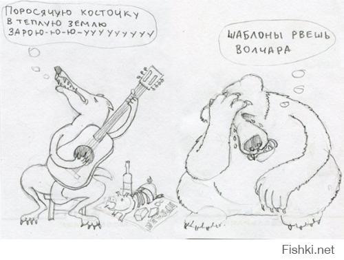 Фишкина солянка за 22.11.2014