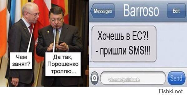 Очередная подборка СМС приколов