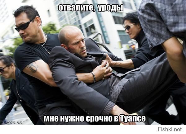 Россиянка заявила в полицию на актера Джейсона Стетхэма