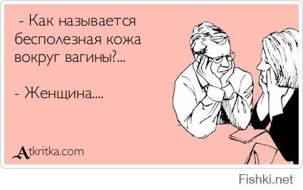 сорри за баян:)
