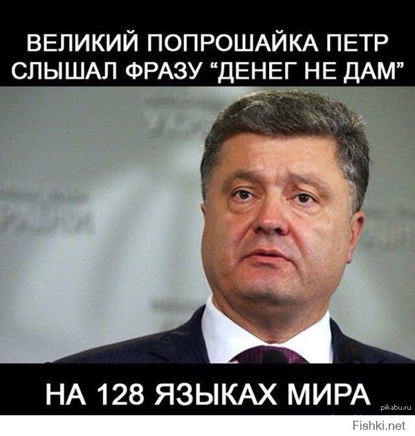 Украине нужна более широкая международная помощь, - глава МВФ - Цензор.НЕТ 3268