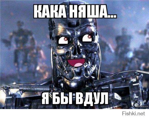 Стриптизерша - робот